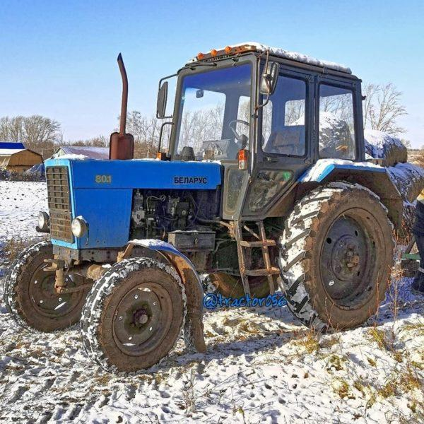 Госпошлина на тракторные права