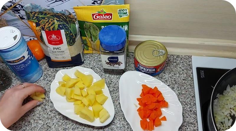 Картофель и морковь для супа из консервов
