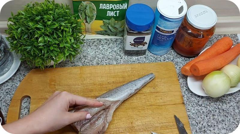 Рыба для консервы