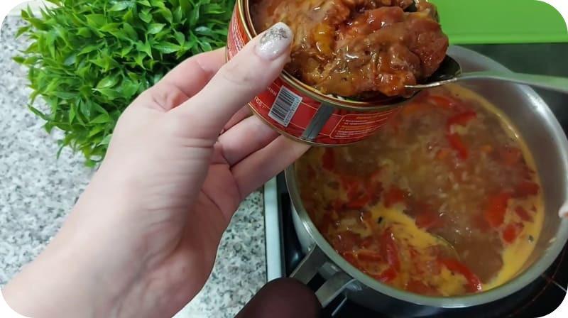 Килька для супа