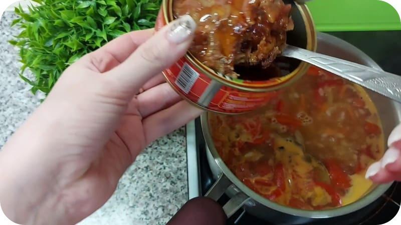 Вкусная килька для супа