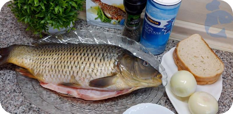Рыба для фаршировки