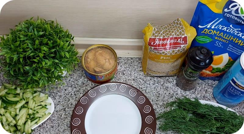 Консерва для салата