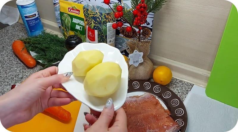 Картофель для супа из лосося