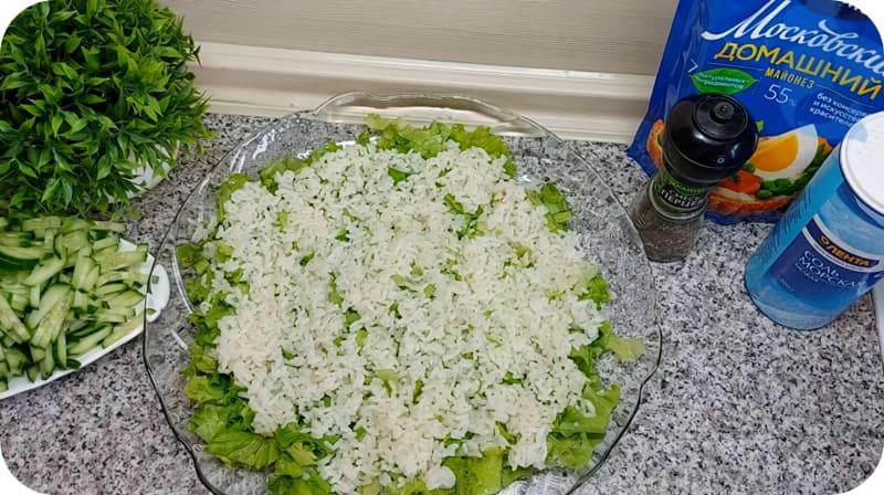 Рис для салата