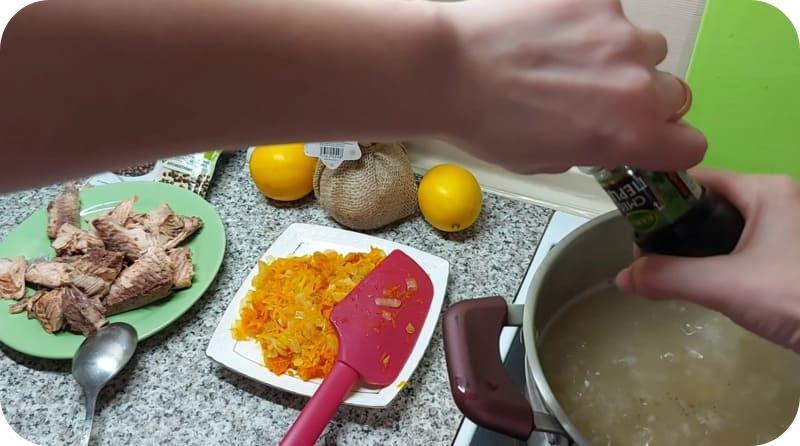 Перец для супа