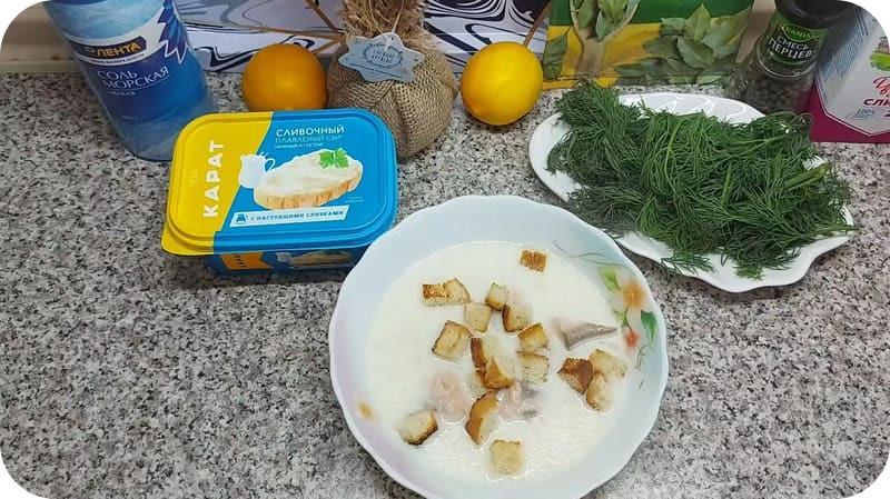 Готовый рыбный суп с плавленным сыром