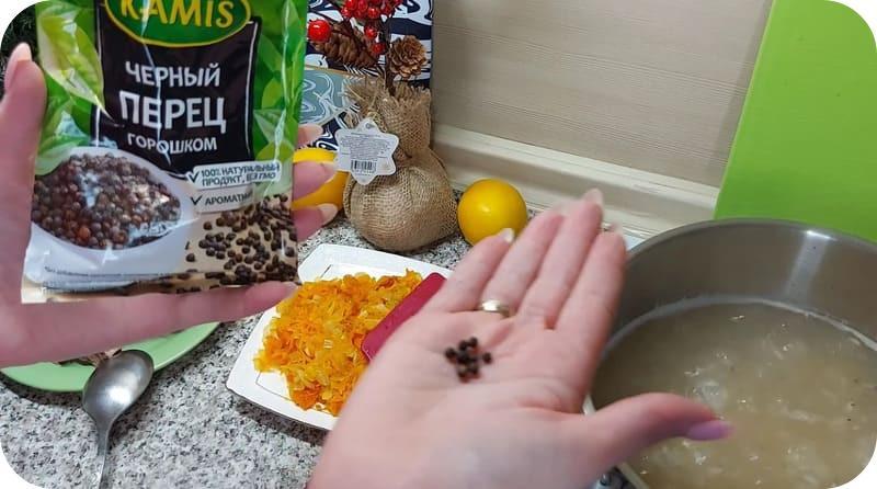 Перец для аромата супа из горбуши