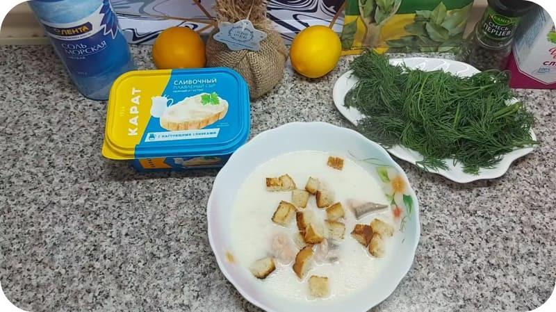 Финский суп с гренками