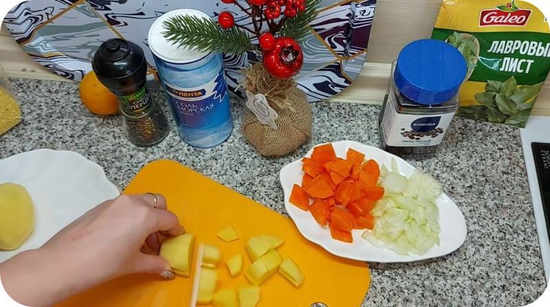 Нарезка картофеля