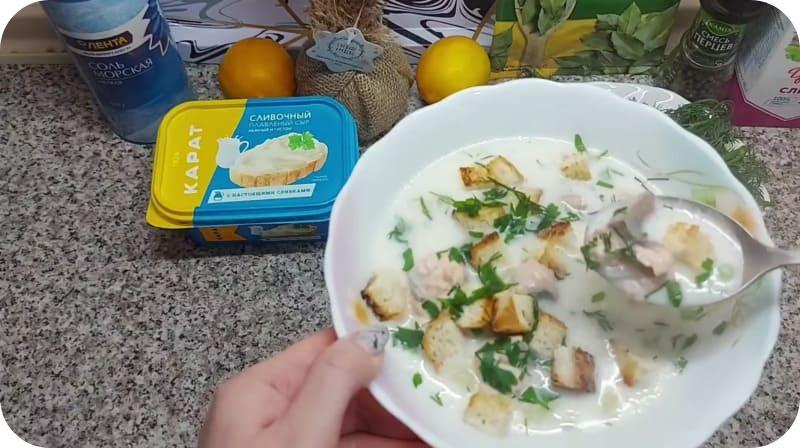 Ароматный финский суп