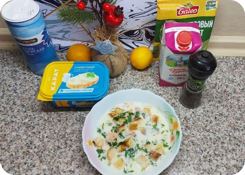 Аппетитный финский суп